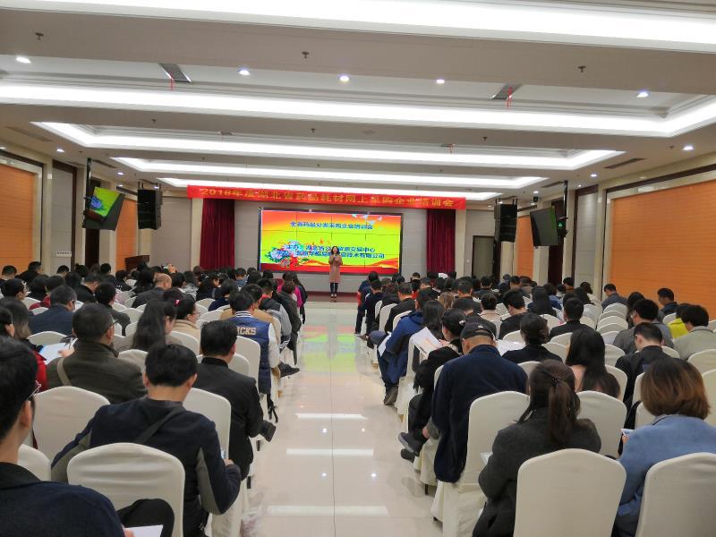 2018年度湖北省公立医院药品manbetx 体育下载集中采购企业培训会圆满结束